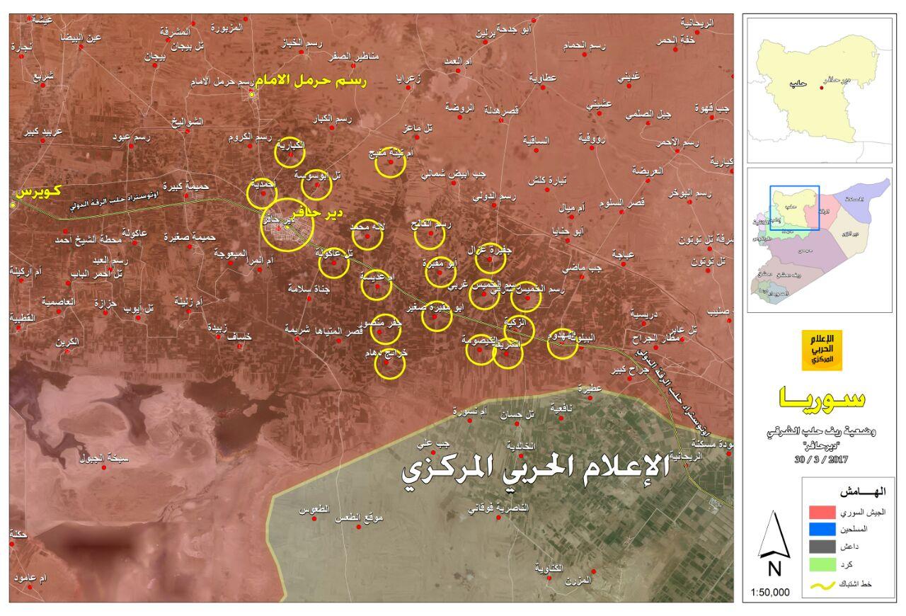 هلاکت «شاه تانک» تروریستها در درعا/ غنائم فراوان رزمندگان مقاومت از نبرد در شمال حماه + تصاویر