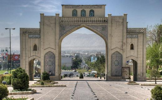 راهنمای سفر به شیراز/ اماکن دیدنی / هتلها + تصاویر