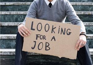 نرخ بیکاری در منطقه یورو  به 9 و نیم درصد رسید