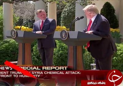راز هم قدی پادشاه اردن با ترامپ
