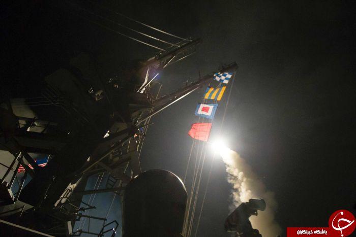 حمله موشکی آمریکا به اهدافی در سوریه/ ترامپ: ملل متمدن به ما بپیوندند!+تصاویر