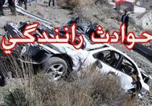 5 مصدوم در واژگونی خودرو پراید