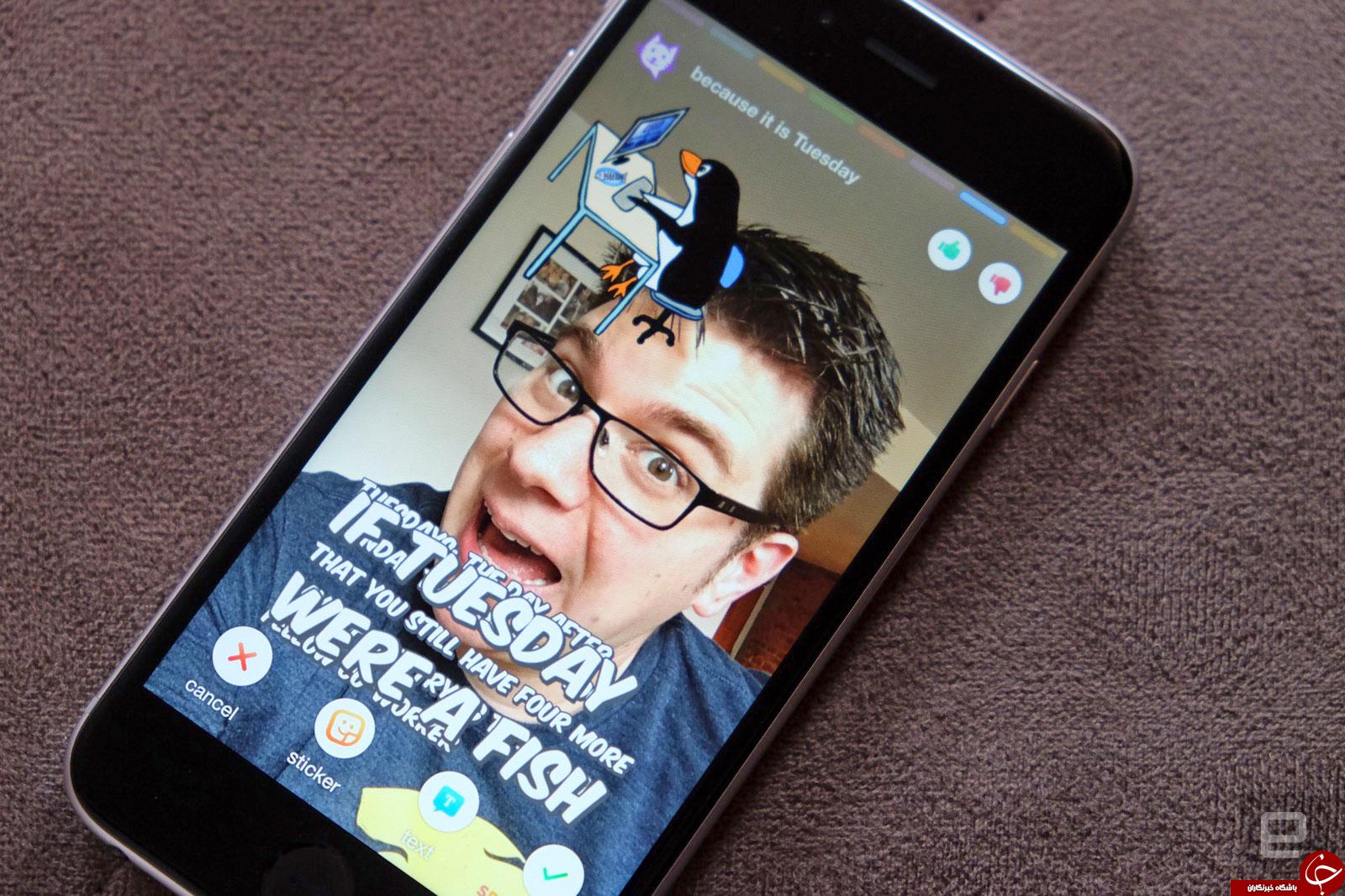 غافلگیری مایکروسافت برای کاربران/ پیشنهاد استیکر برای تزئین عکس سلفی