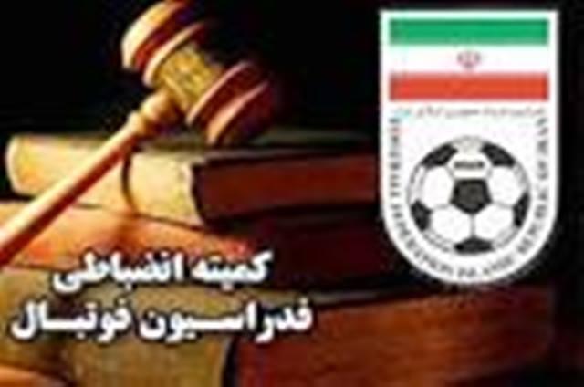 جریمه و توبیخ برای تیم های لیگ برتری فوتبال