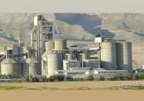 باشگاه خبرنگاران -بهره برداری از کارخانه سیمان باقران