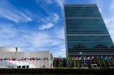 باشگاه خبرنگاران -جشن فرارسیدن نوروز در مقر سازمان ملل برگزار شد