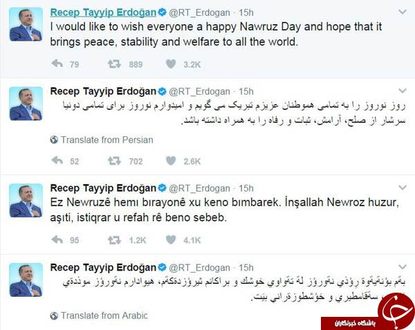 پیام تبریک فارسی اردوغان به مناسبت نوروز+ عکس