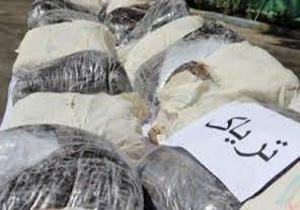 دستگیری ۲ قاچاقچی و کشف بیش از ۲۰۳ کیلو مواد مخدر