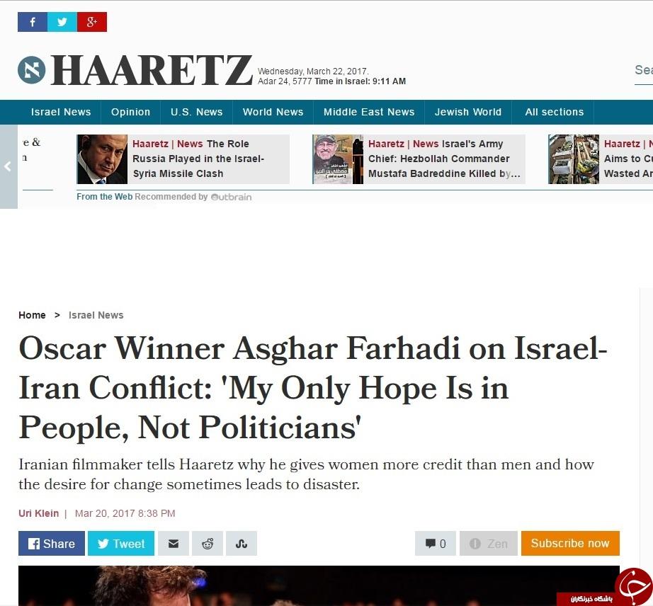 ماجرای مصاحبه اصغر فرهادی با هاآرتص روزنامه صهیونیستی