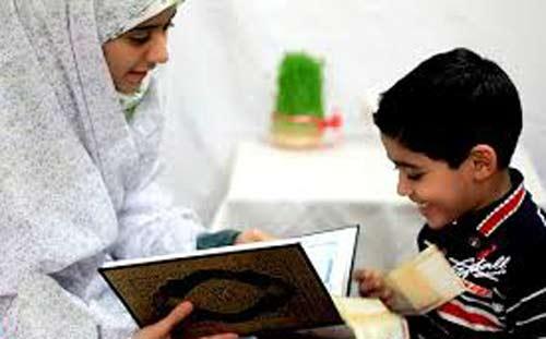 نوروز امسال عیدی چه بدهیم؟