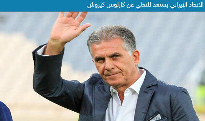 فدراسیون فوتبال ایران به دنبال جایگزین کی روش در تیم ملی