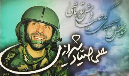 شهید صیاد شیرازی الگویی راستین از انقلابیگری برای جامعه اسلامی است