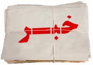 ادای احترام به خانواده سومین شهید مدافع حرم (ع) در کنگاور