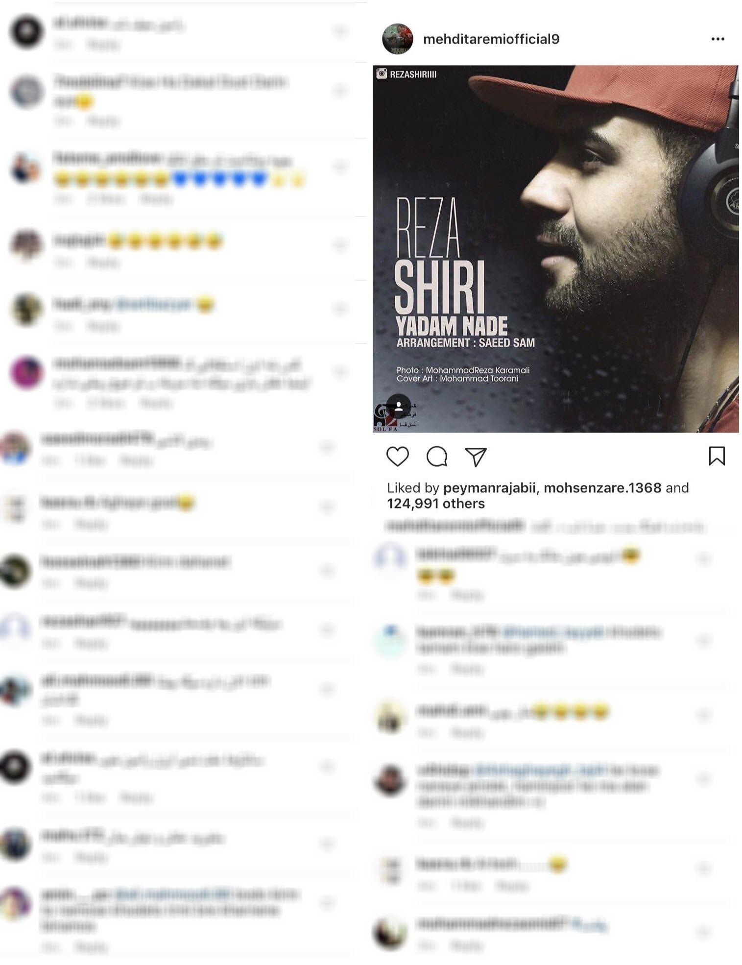 حمله ی کاربران به صفحه مهدی طارمی پس از شاهکرش +تصاویر