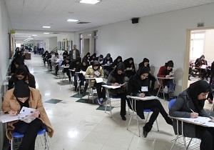 اعلام نتایج نهایی آزمون استخدامی آموزش و پرورش