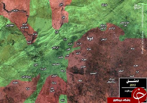 حکایت فرار کردن دمشق از سقوط