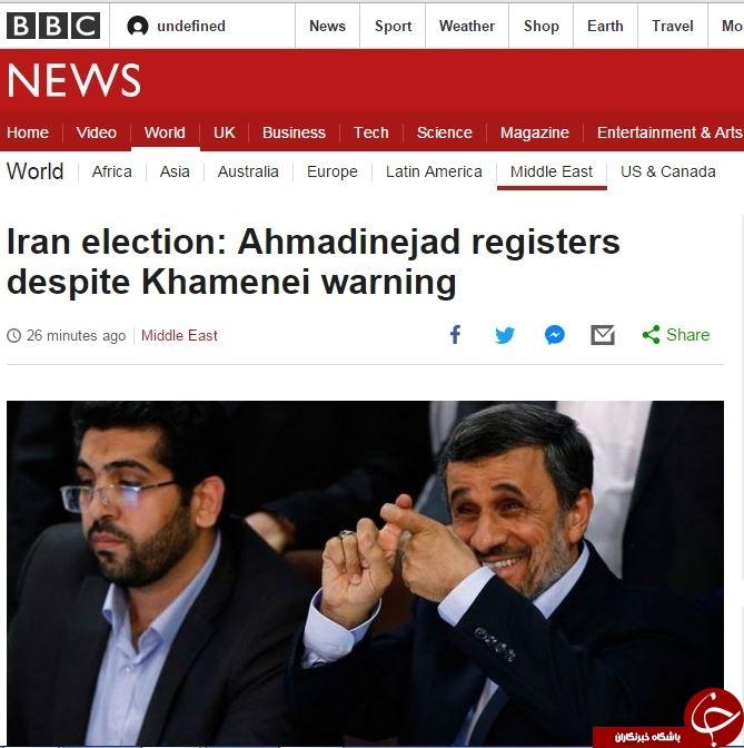 بازتاب نامزدی غیرمنتظرهی احمدی نژاد در رسانههای خارجی/ هیل: احمدی نژاد مردم کشورش را شوکه کرد+ تصاویر