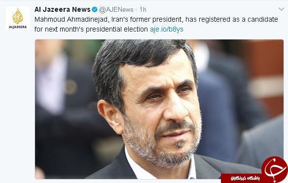 بازتاب نامزدی غیرمنتظره احمدی نژاد در رسانههای خارجی/ هیل: احمدی نژاد مردم کشورش را شوکه کرد+ تصاویر
