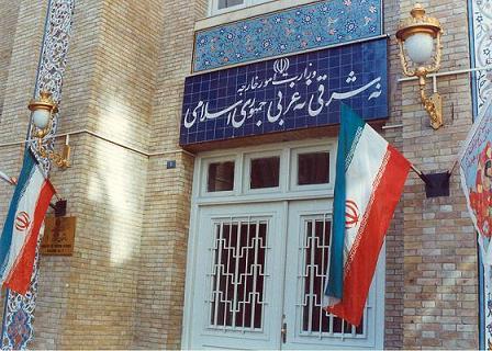 واکنش وزارت خارجه کشورمان به افزودن یک سازمان و مقام رسمی قضایی ایران به فهرست تحریمهای حقوق بشری