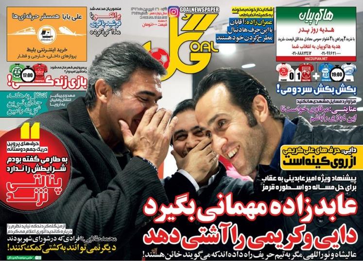 جنگ به رنگ آبی/قلعه نویی: شاید مسئولان تراکتور دیگر مرا نخواهند/اشک ها و لبخند ها در تبریز