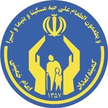 اجرای طرح اکرام ایتام دراعتکاف در زنجان
