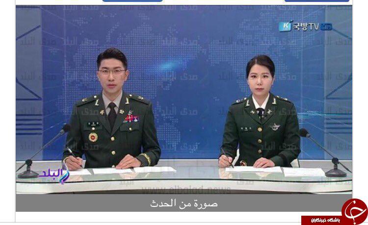 پوشش عجیب مجریان تلویزیون کره شمالی!+عکس
