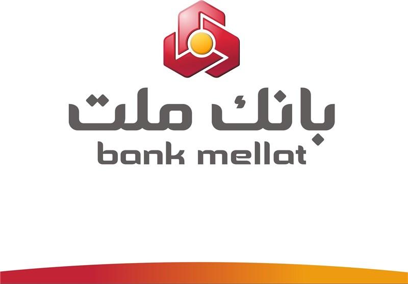 اختلال در سرویس حواله اینترنتی بانک ملت تا ساعتی دیگر رفع می شود