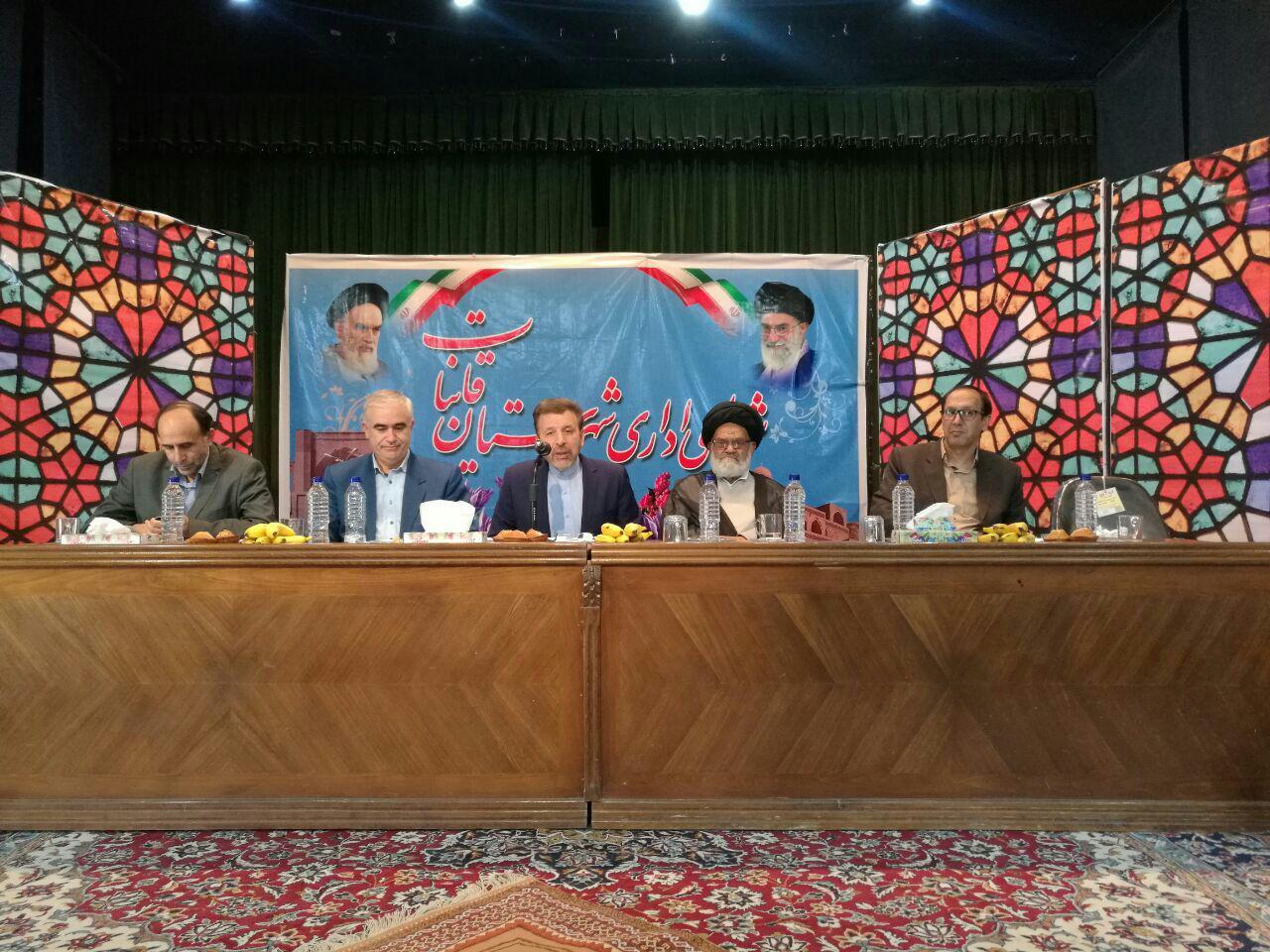 تماس صوتی تلگرام با مجوز وزارت ارتباطات فعال شد,