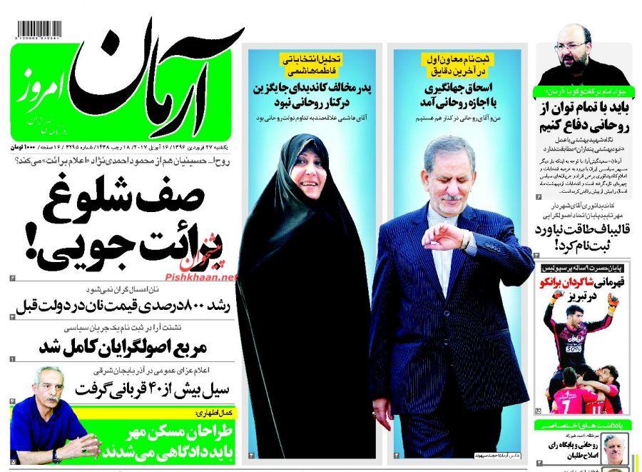 از تصمیم شبانه روحانی برای کاندیدای پوششی تا بهره برداری از جهاد 20 ساله در عسلویه