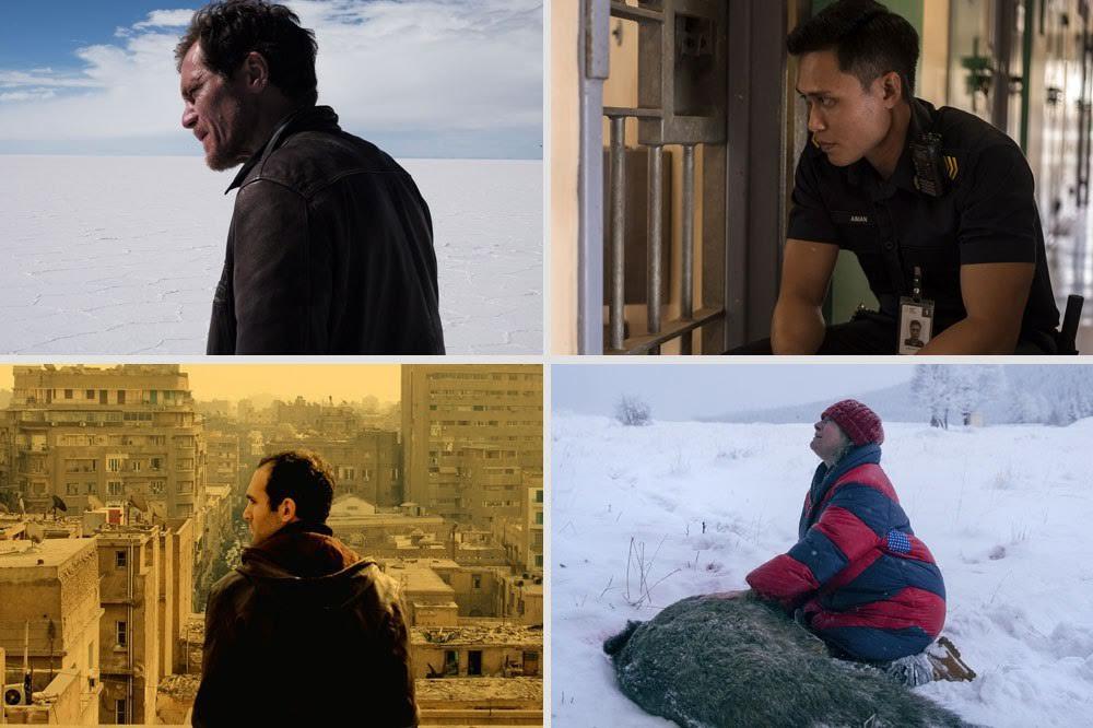 حضور آلمان با 11 فیلم در جشنواره جهانی فجر