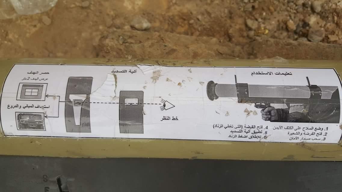 کشف بزرگترین کارخانه ساخت بمب تروریستها در موصل/ داعشپروری آمریکا اینبار با  دوشپرتاب