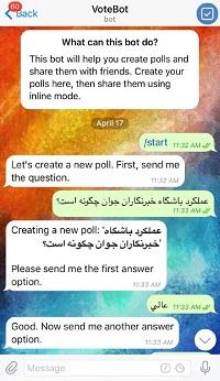 چگونه در تلگرام نظرسنجی ایجاد کنیم؟
