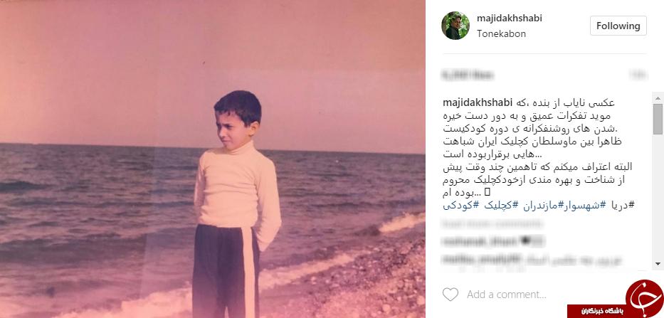 عکسی دیده نشده از کودکی خواننده پاپ