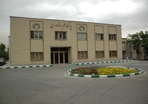 دستاوردهای پارک فناوری دانشگاه تهران به نمایش گذاشته میشود