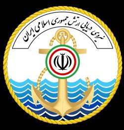 مراسم گرامیداشت سالروز سه ناو ایرانی برگزار شد