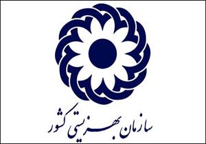 31 فروردین همایش روز جهانی روانشناس در دانشگاه شهید بهشتی