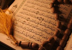 نگاه قرآن به بخل و خساست