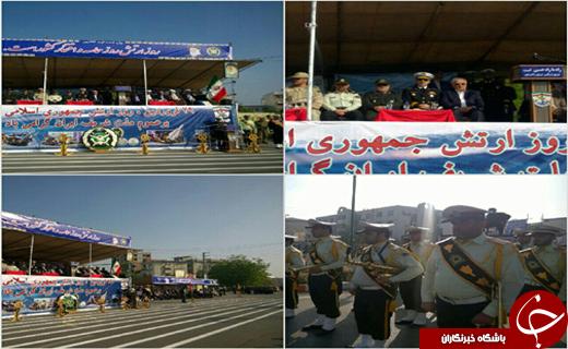 نگاهی گذرا به مهمترین رویدادهای 29 فروردین در مازندران