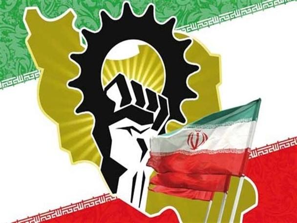 فرهنگ سازی برای مصرف تولیدات داخلی،راه درمان اقتصاد بیمار ایران
