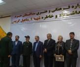 جشنواره فرهنگی و هنری مدافعان حرم در هشترود