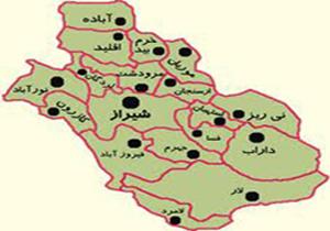 رویدادهای خبری فارس روز 30 فروردین ماه