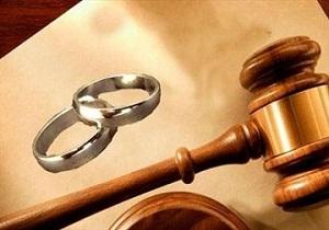 حکایت زنی که از سومین شوهرش هم طلاق گرفت!
