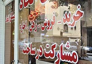 باشگاه خبرنگاران -مظنه قیمت رهن و اجاره یک واحد تجاری در منطقه 4 تهران