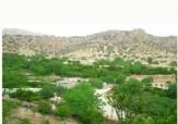 باشگاه خبرنگاران -طبیعت بکر و بینظیر روستای مهرنجان + تصاویر