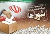 باشگاه خبرنگاران - ثبت نام 42 نفر در سومین روز ثبت نام انتخابات شورای شهر و روستا