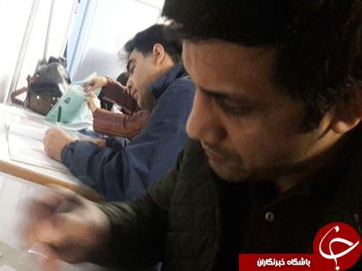 شورای تهران پنجمین دوره انتخابات شورای شهر انتخابات شورای شهر 96 انتخابات ایران 96 اسامی کاندیداهای شورای شهر