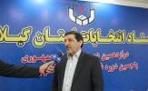 باشگاه خبرنگاران -ثبت نام بیش از هزار نفر در انتخابات شوراهای اسلامی در روز سوم