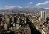باشگاه خبرنگاران -هوای پایتخت پاک است