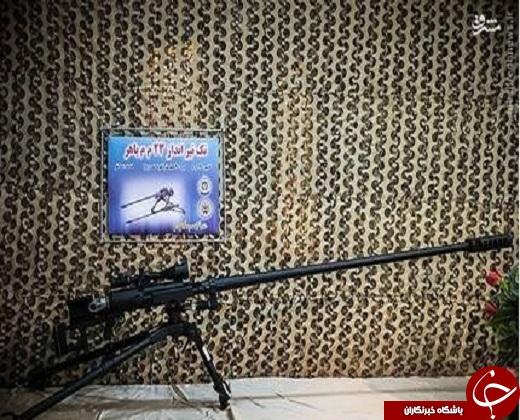 «حیدر»؛ اولین تکتیرانداز سنگین و نیمه اتوماتیک ایرانی/ مقابله با زرهپوشهای انتحاری داعش آسانتر شد +تصاویر