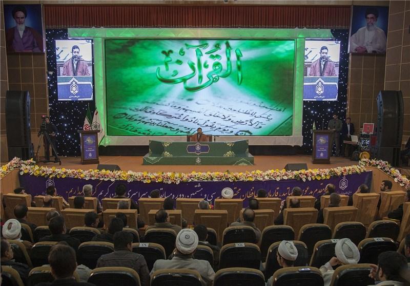 پوشش مسابقات بين المللي قرآن در شبكه قرآن و معارف سيما